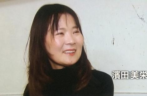 濱田 コーチ