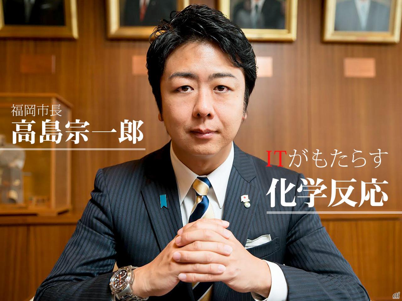 京香 彼氏 鈴木